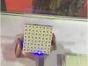 相控阵天线该如何设计?模拟波束成形IC可助一臂之力