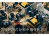 中国模拟 IC 的新机遇在哪里?