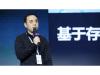 国内AI芯片厂商又传捷报,探境科技发布4款语音AI芯片