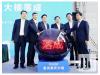 紫光将于重庆布局高端芯片制造?多项目已启动