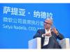 微软收购Express Logic公司,是想进击物联网市???