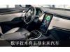 华为的智能网联汽车的布局是怎样的?未来会如何发展?