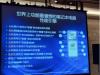 英特尔第九代酷睿处理器更新,性能有何提升?