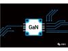 第三代半导体材料GaN产业链分析,有哪些厂商正在布局?