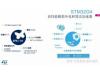 STM32未来规划曝光,六大发展方向助力其坐稳市占