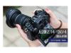 """尼康Z 14-30/4镜头评测,会成为风景爱好者的""""心头肉"""""""