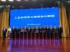 中国信科:积极构建 5G 产业生态,打造特色 5G 方案