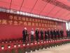 华虹七厂搬入首批光刻机,12 月可开始量产