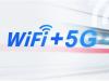 5G 与 WiFi 一定是相生相克的关系吗?
