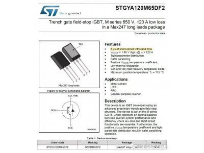 SIC MOSFET驱动电路中的短路保护设计