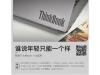 联想 ThinkBook 14s 评测:给年轻人一个推荐理由,性能与办公都不容小觑
