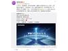 """疑 荣耀 9X 技术亮点曝光:两大自研技术,""""跨级生""""无法低调"""