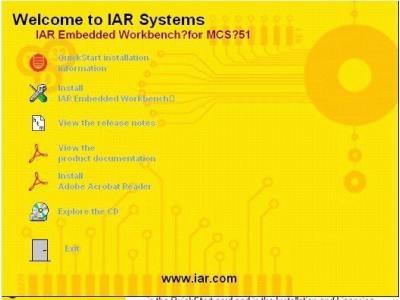 IAR单片机编程软件的完整安装过程