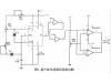 基于AT89S52单片机的超声波测距系统电路设计