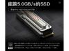 影驰 PCIe 4.0 SSD 评测:群联旗舰主控,速度绝对够快