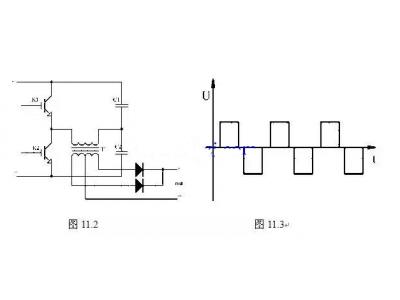 半桥逆变电路的工原理及常见错误