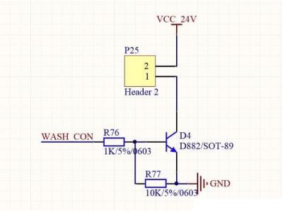 在做开关电路时,三极管限流电阻该如何选择?