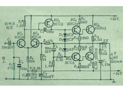 一文读懂功率放大器电路