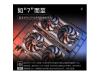 蓝宝石RX 5700 非公版显卡评测:性价比出色,玩家为之疯狂