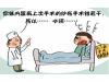 达芬奇,柳叶刀,病人真能放心把命交给你们吗?