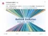 華為 9 月大動作:麒麟 990 搶先蘋果?