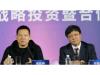 贾跃亭辞任 FF CEO 的背后:是不愿失去一根羽毛的倔强