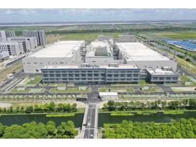 国内最大规模大硅片生产厂在杭州投产