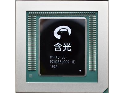 含光800 = 10個GPU?這款芯片到底厲害在哪里?