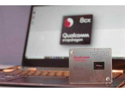 高通5G基带不断升级,开创全互联PC纵情联网新纪元