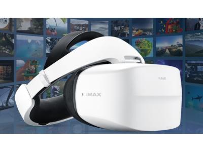 Mate30 备受瞩目,华为 VR 眼镜也该拥有姓名