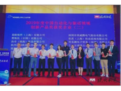 """德国劳易测电子颜色导航传感器OGS 600荣获MM《现代制造》""""创新产品奖"""""""