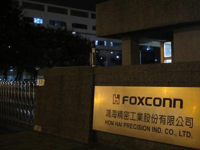 鸿海旗下广州超视堺项目量产跳票,谁的责任?