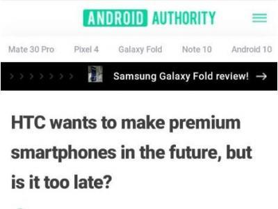 """""""HTC已经停止了智能手机硬件的创新"""",高端手机已和HTC这个品牌无缘?"""