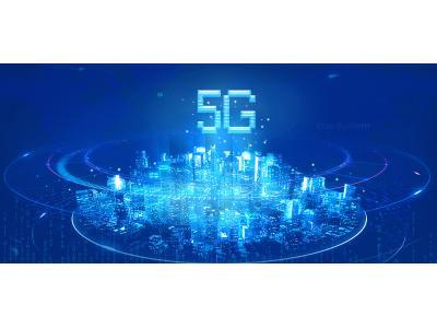 5G 芯片之战,孰胜孰负?