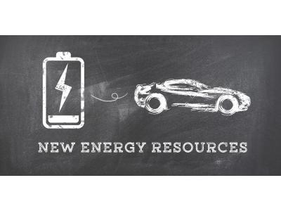 将加拿大动力电池企业海霸列为子公司,特斯拉即将进入自产电池阶段?