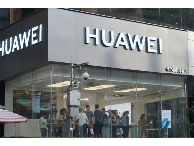 華為國內市場沖上 41%,海外發展卻處于受限狀態