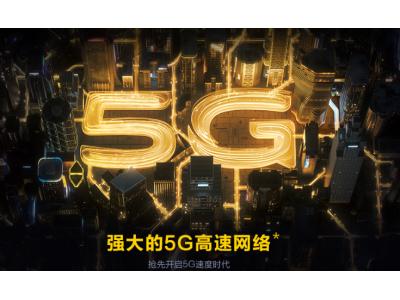"""安卓手机性能排名前二,vivo NEX 3和 iQOO Pro 谁才是""""王中王""""?"""