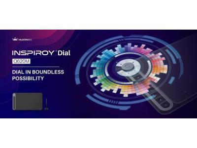 绘王首款Inspiroy Dial系列数位板亮相香港电子展