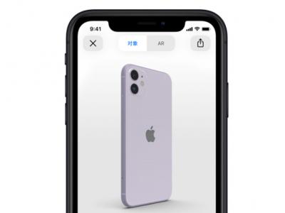 iPhone 11 系列手機出現跳信號?聯通用戶需要注意