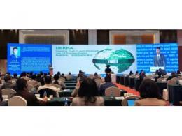 DEKRA德凯应邀出席首届中国认可与检验检测国际论坛