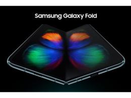 三星Galaxy Fold賣斷貨,三星顯示加急增產OLED折疊面板