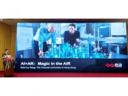 商汤出席AR顶会,展现AI+AR的一天