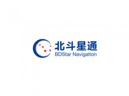 北斗星通申請高精尖產業發展基金,總規模為 5 億元