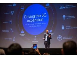 """高通首席技术官:5G将带来""""更具未来色彩的应用"""""""