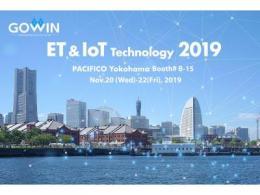 高云半导体将参加日本2019嵌入式及物联网综合技术展( ET & IoT Technology 2019)