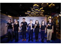 创新赋能卓越,TUV莱茵举办2019深圳客户答谢活动