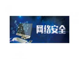 照亮外滩之璀璨 第94届中国电子展下周在沪开幕!