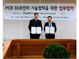 Nano Dimension與南韩CBTP签订了增材制造电子研究合作谅解备忘录