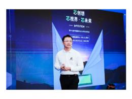 """思特威科技亮相CPSE 2019 以""""创新者""""之姿向安防市场交出满意答卷"""