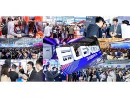 ELEXCON 2019深圳国际电子展即将启幕